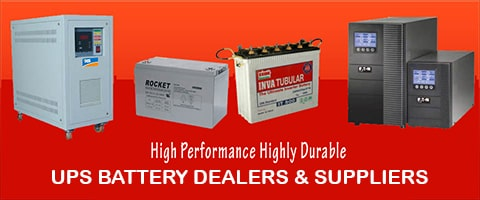 ups_battery_dealers